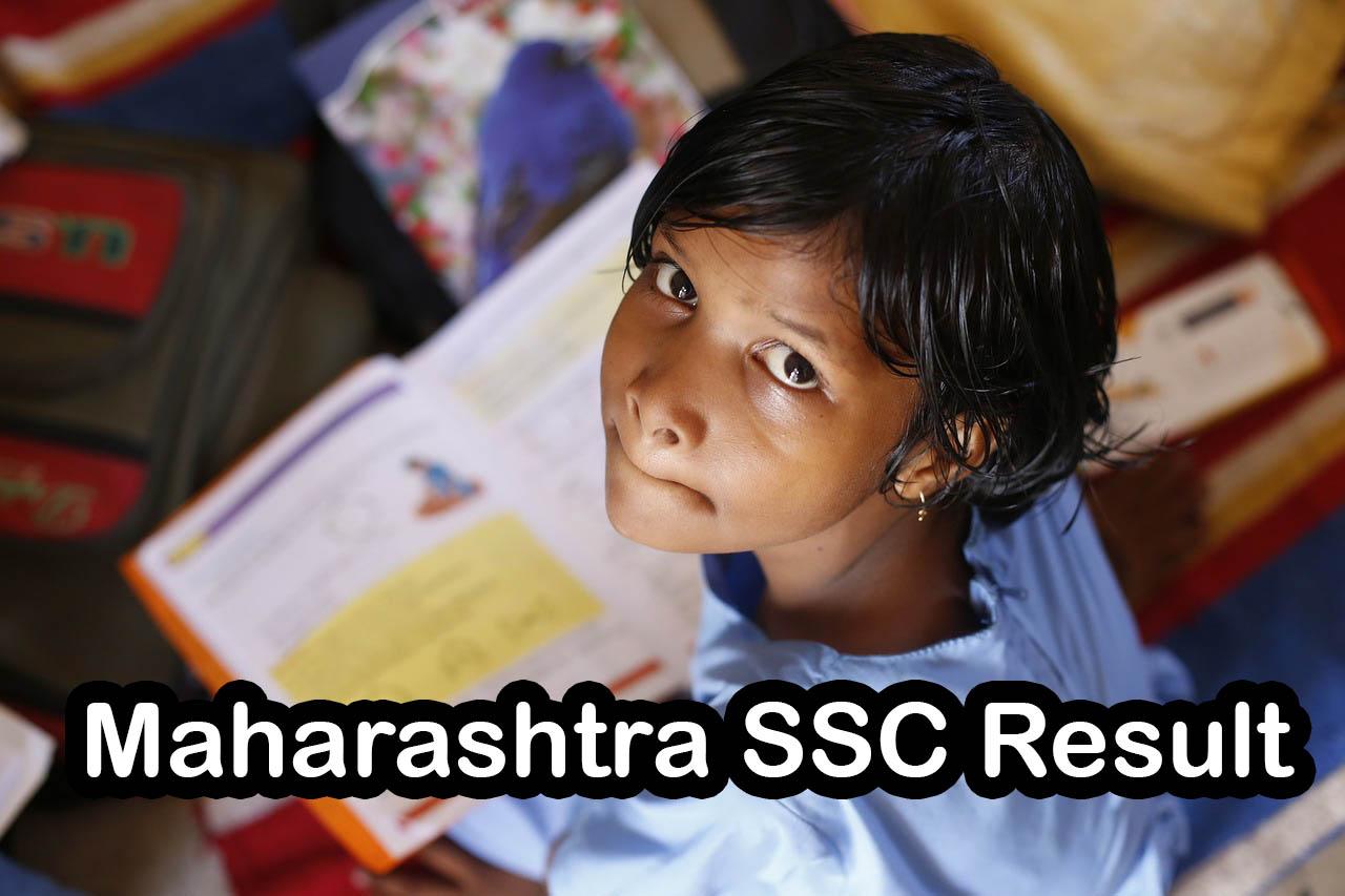 Maharashtra SSC Result 2020 : Maharashtra Board SSC Result 2020 Online
