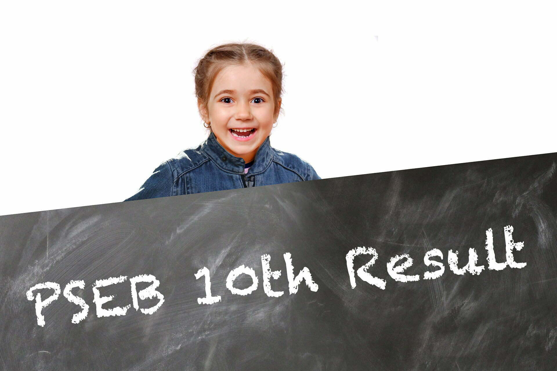 PSEB 10th Result 2020 : Punjab School Education Board 10th Result 2020