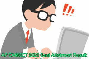 AP EAMCET 2020 Seat Allotment Result Released