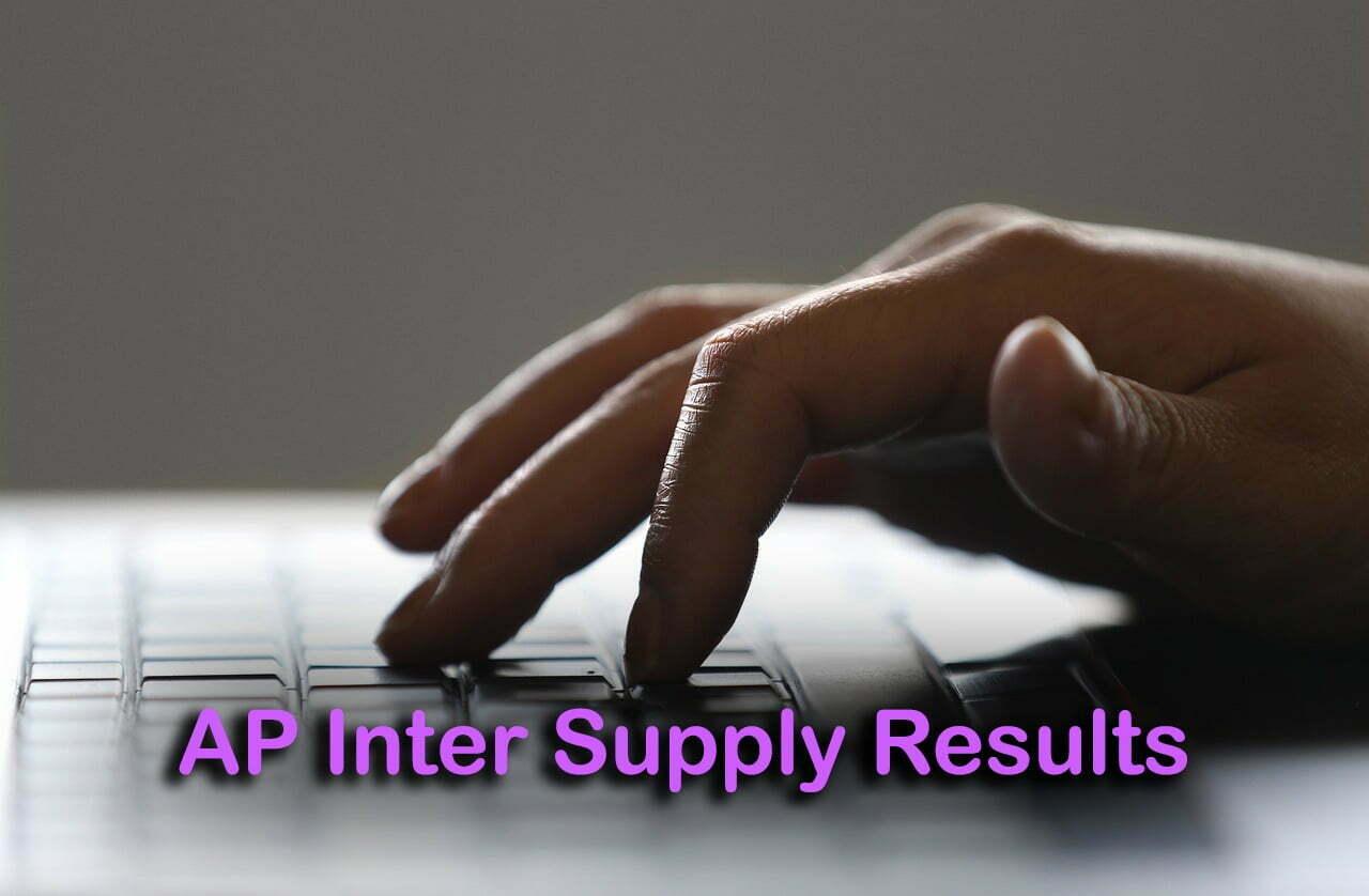 AP Inter Supply Results