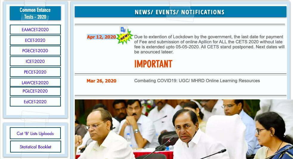 All TS CETs 2020 Postponed Due to COVID-19 Lockdown
