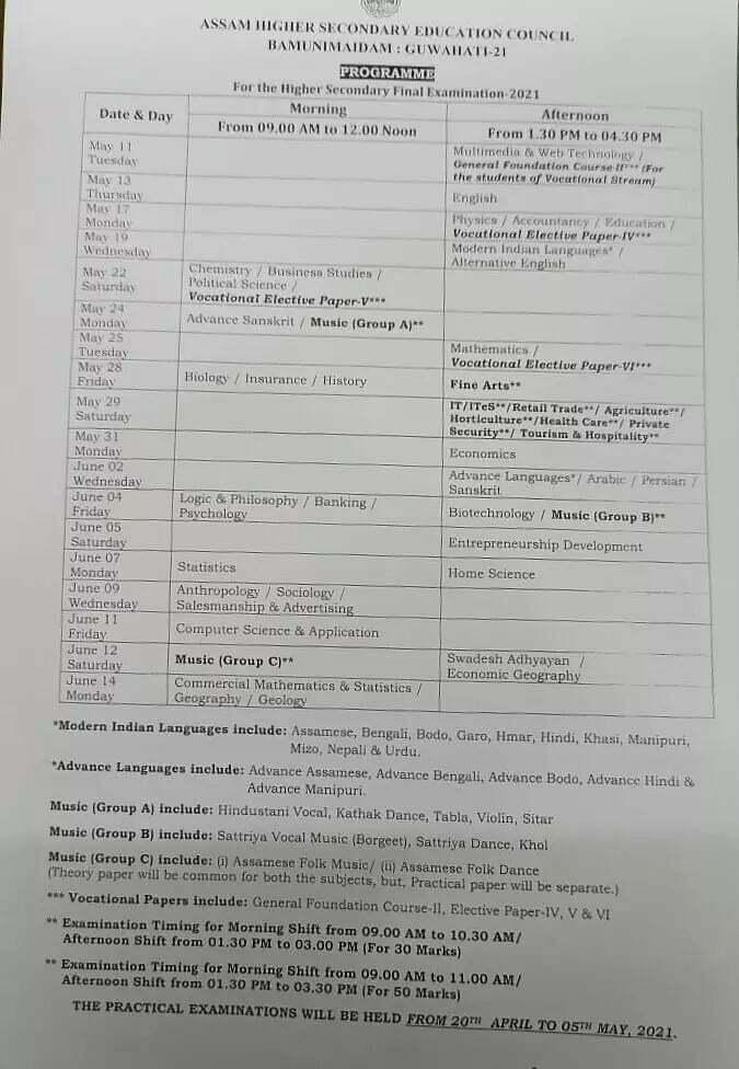 Assam HS Routine 2021