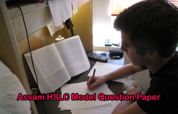 Assam HSLC Model Question Paper