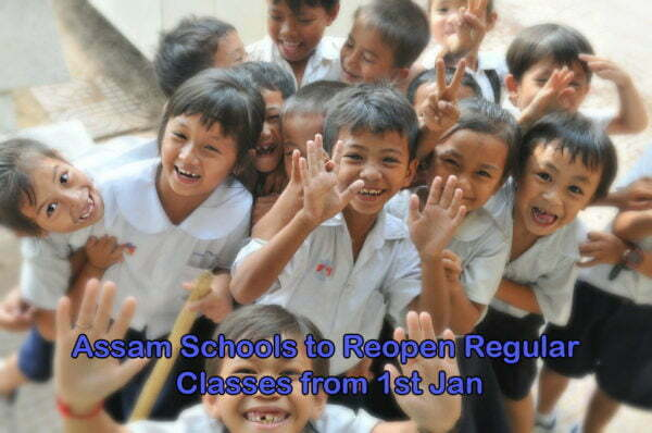 Assam Schools to Reopen Regular Classes from 1st Jan