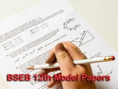 Bihar Board 12th Model Papers 2020 PDF Download: BSEB Intermediate Model Question Papers