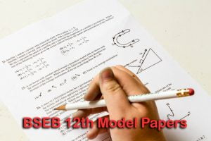 BSEB 12th Model Papers