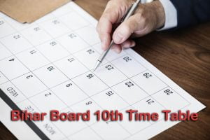 Bihar Board 10th Time Table