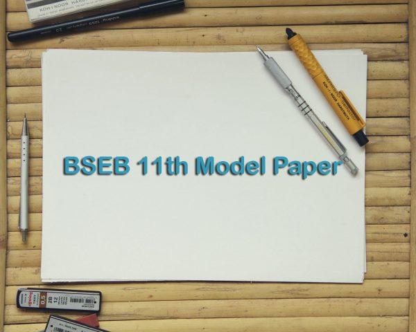 Bihar Board 11th Model Paper