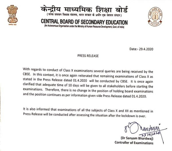 CBSE 10th and 12th Pending Exams to Be Held After Lockdown