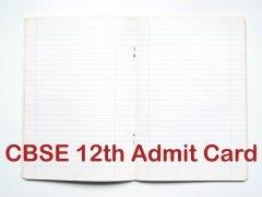 CBSE 12th Admit Card 2020 : Download CBSE Class 12 Admit Card