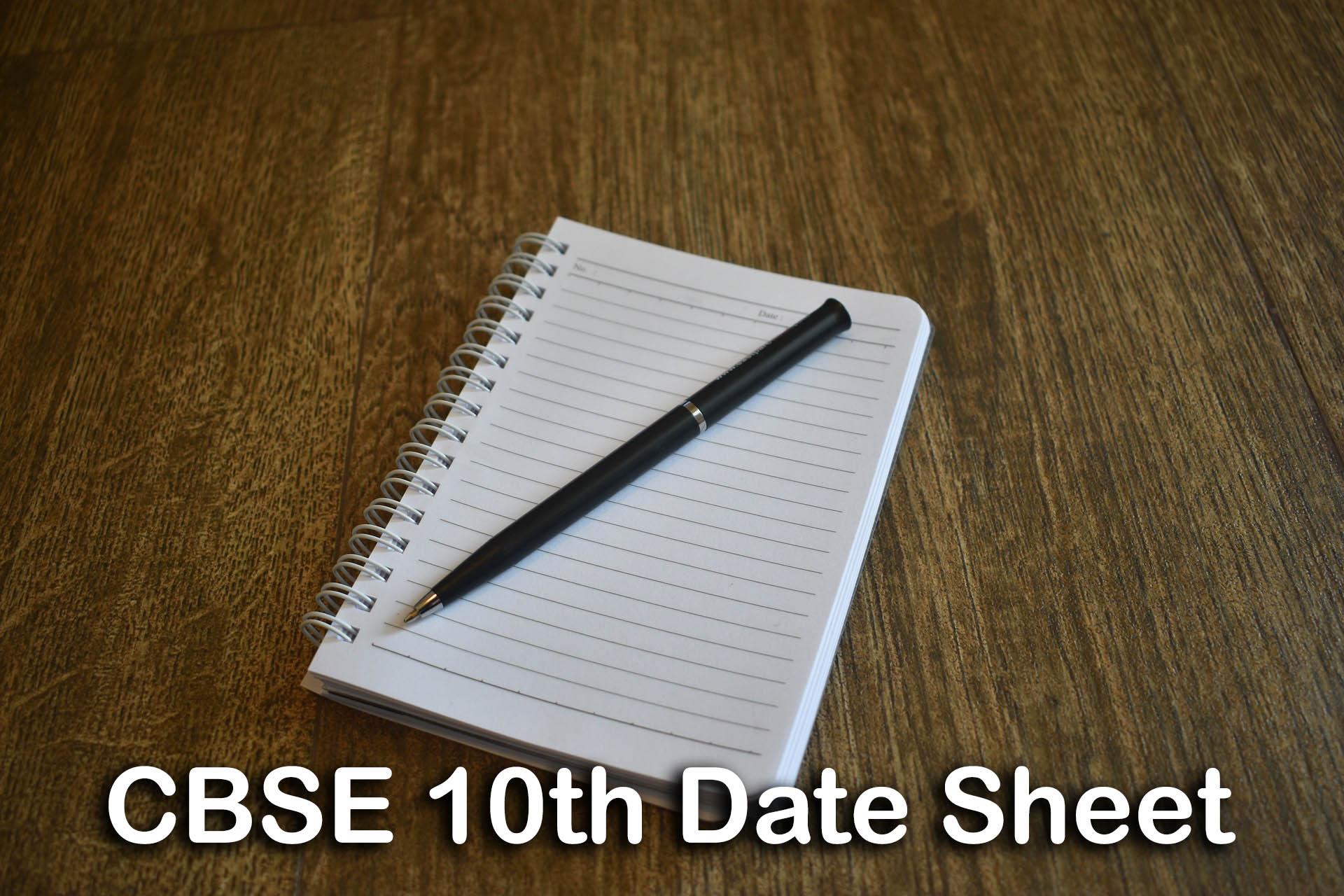 CBSE Class 10 Date Sheet