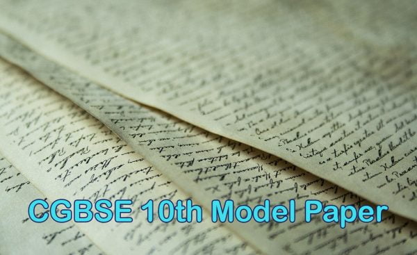 CGBSE 10th Model Paper
