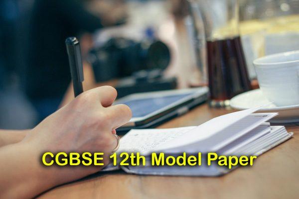 CGBSE 12th Model Paper