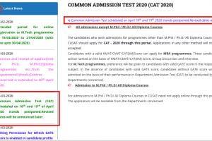 CUSAT 2020 Postponed
