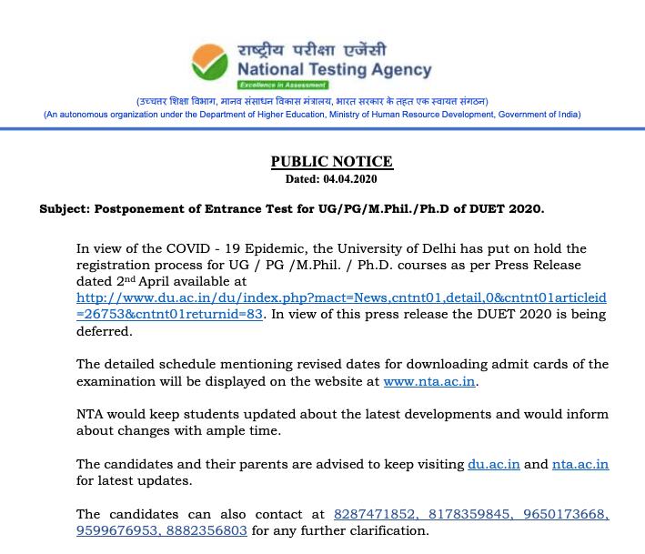 Delhi University Entrance Test 2020 (DUET) Postponed