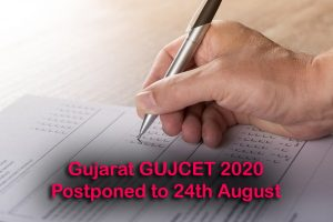 Gujarat GUJCET 2020 Postponed to 24th August