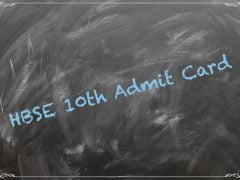 HBSE 10th Admit Card 2020 : Download Haryana Board 10th Class Admit Card