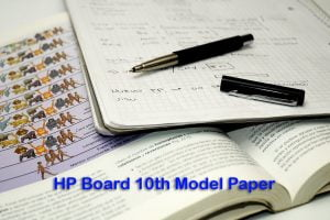 HP Board 10th Model Paper