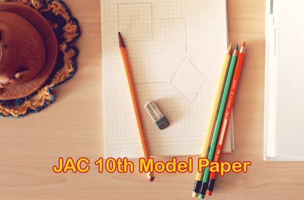 JAC 10th Model Question Paper