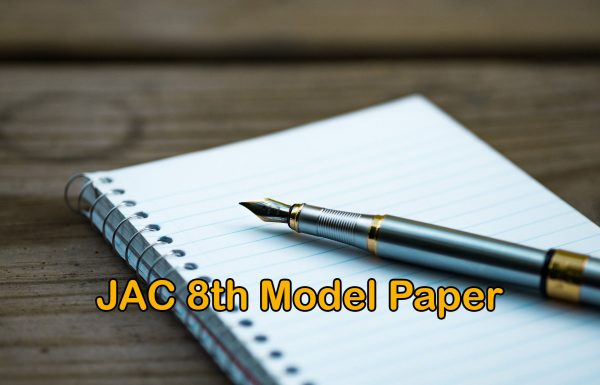 JAC 8th Model Question Paper
