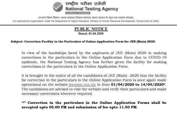 JEE Mains 2020 Correction Window Reopened