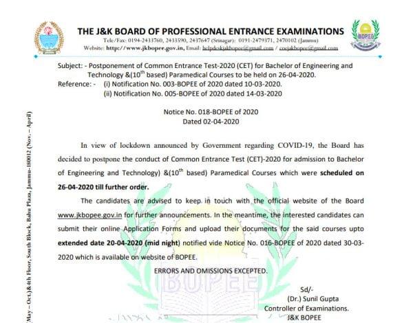 JKCET 2020 Postponed Due to Coronavirus