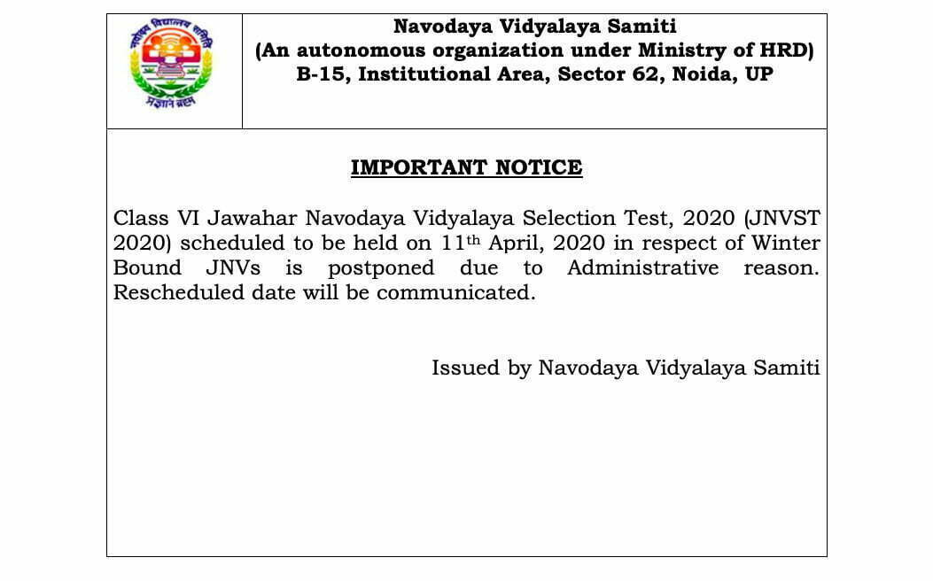 JNVST Postponed Class 6 Admission Test 2020