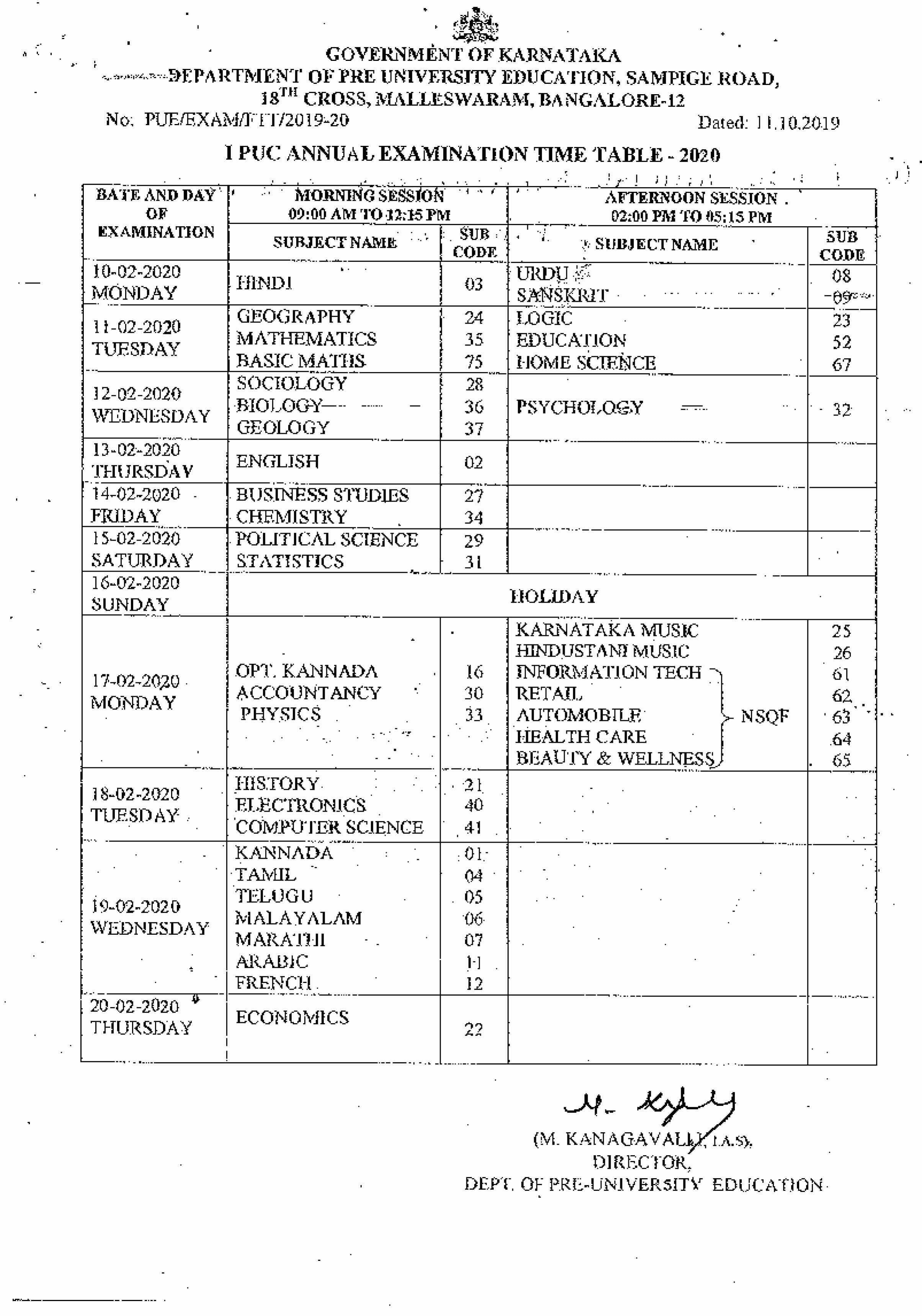 Karnataka 1st PUC Timetable 2020