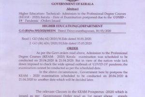 Kerala KEAM 2020 Postponed