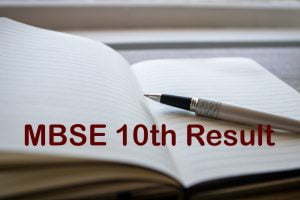 MBSE 10th Result