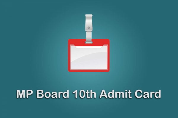 MP Board 10th Admit Card