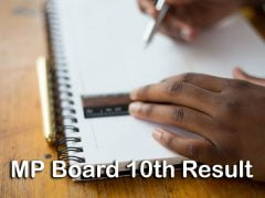 MP Board 10th Result 2020 : MPBSE Class 10 Result 2020 @ www.mpresults.nic.in