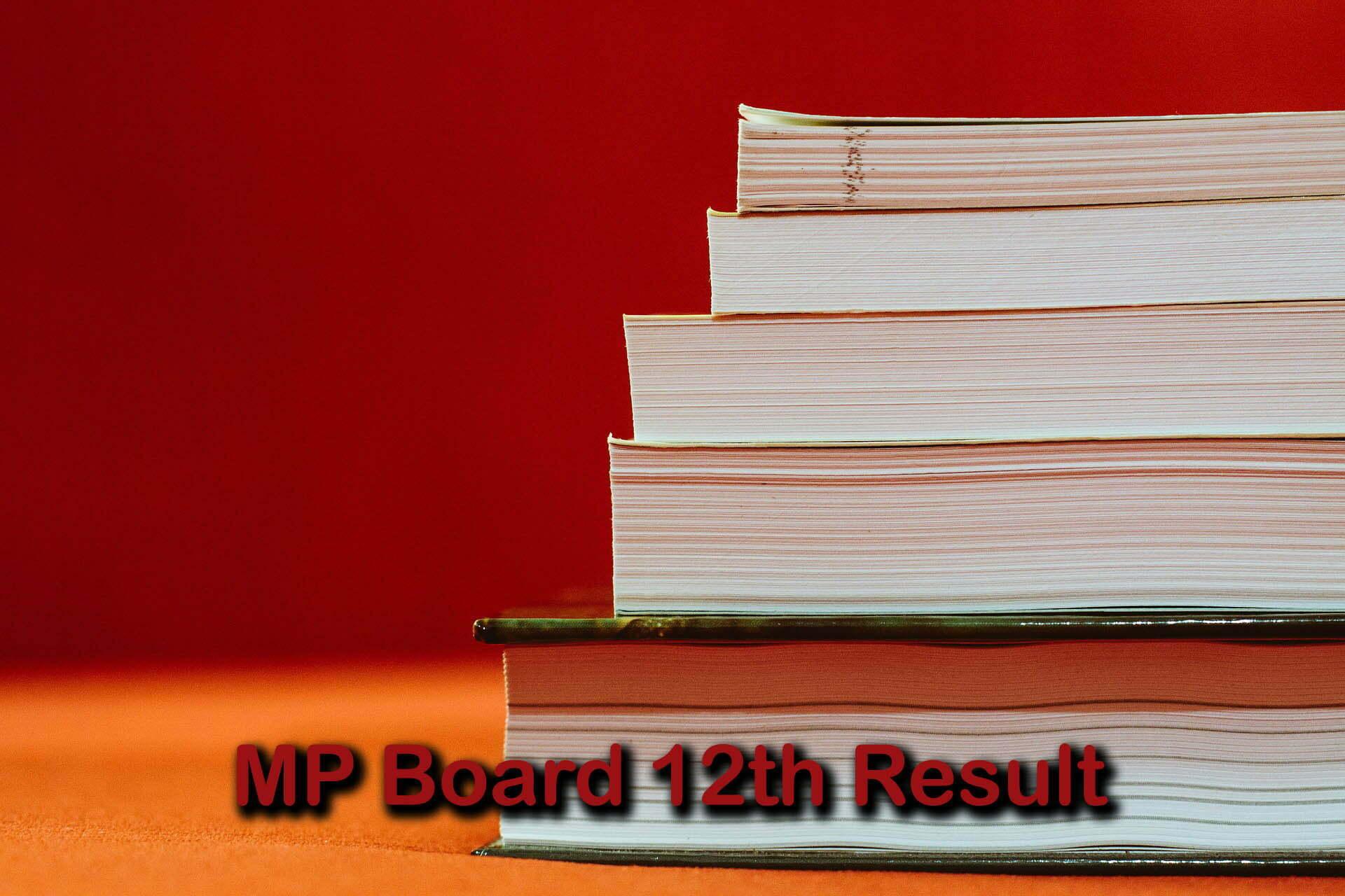 MP Board 12th Result