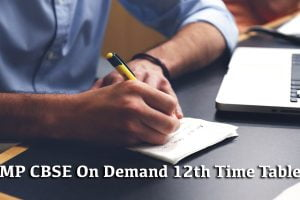 MP CBSE On Demand 12th Time Table