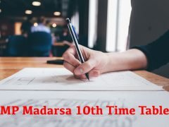 MP Madarsa 10th Time Table 2019 December PDF Download