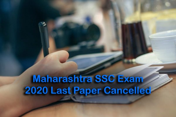 Maharashtra SSC Exam 2020 Last Paper Cancelled
