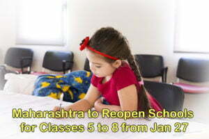 Maharashtra to Reopen Schools for Classes 5 to 8 from Jan 27