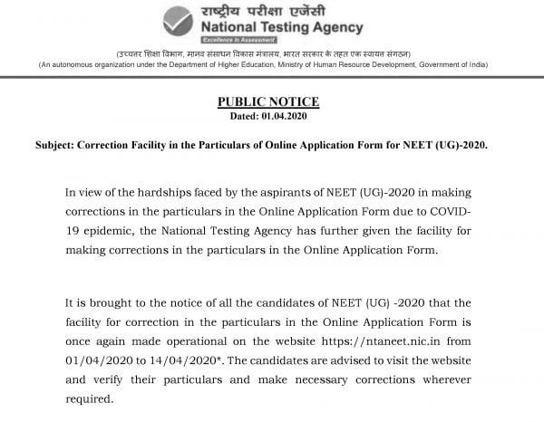 NEET 2020 Correction Window Reopened