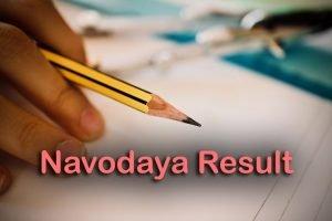 Navodaya Result