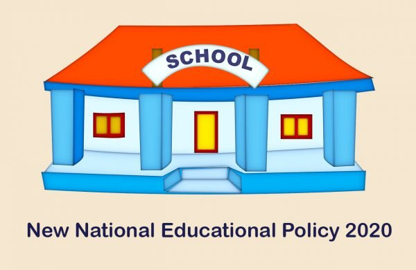 New National Educational Policy 2020