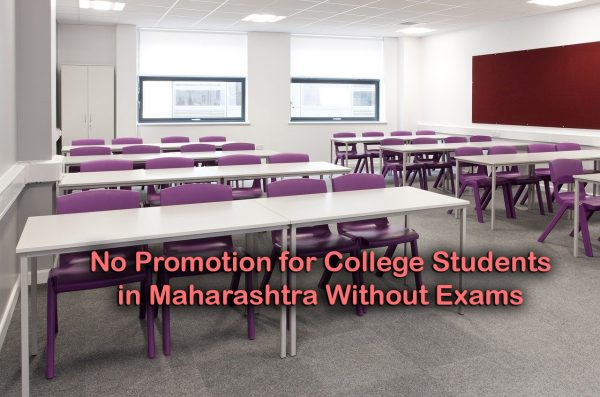 No Promotion for College Students in Maharashtra Without Exams