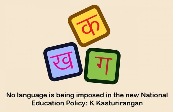 No language is being imposed in the new National Education Policy
