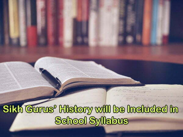 Sikh Gurus' History will be Included in School Syllabus