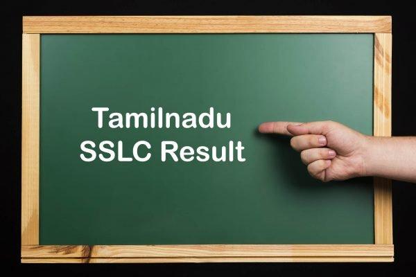 Tamilnadu SSLC Result