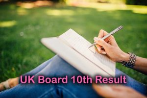 UK Board 10th Result