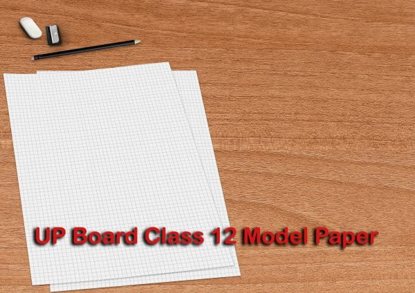 UP Board Class 12 Model Paper