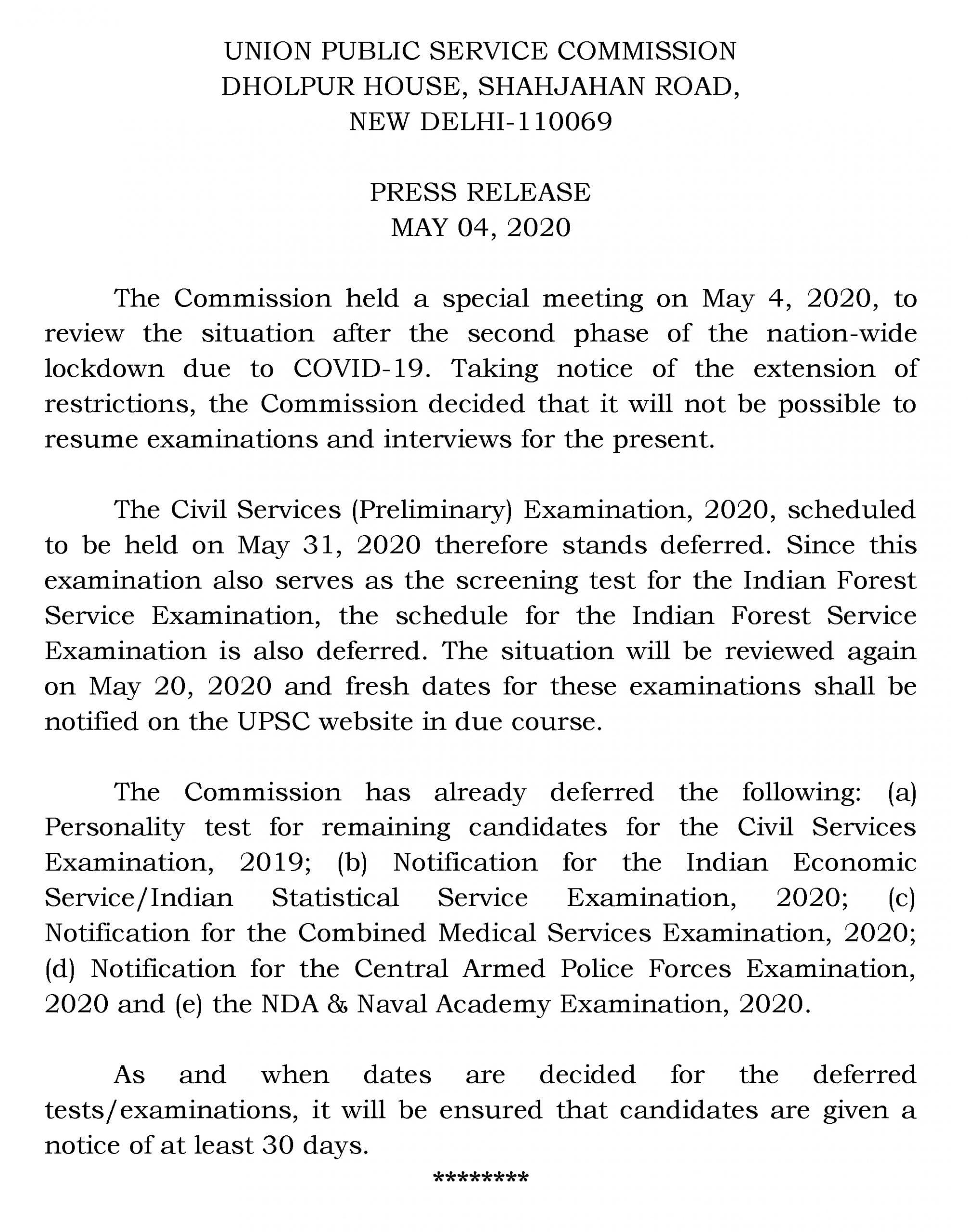 UPSC Prelims 2020 Exam Dates Postponed
