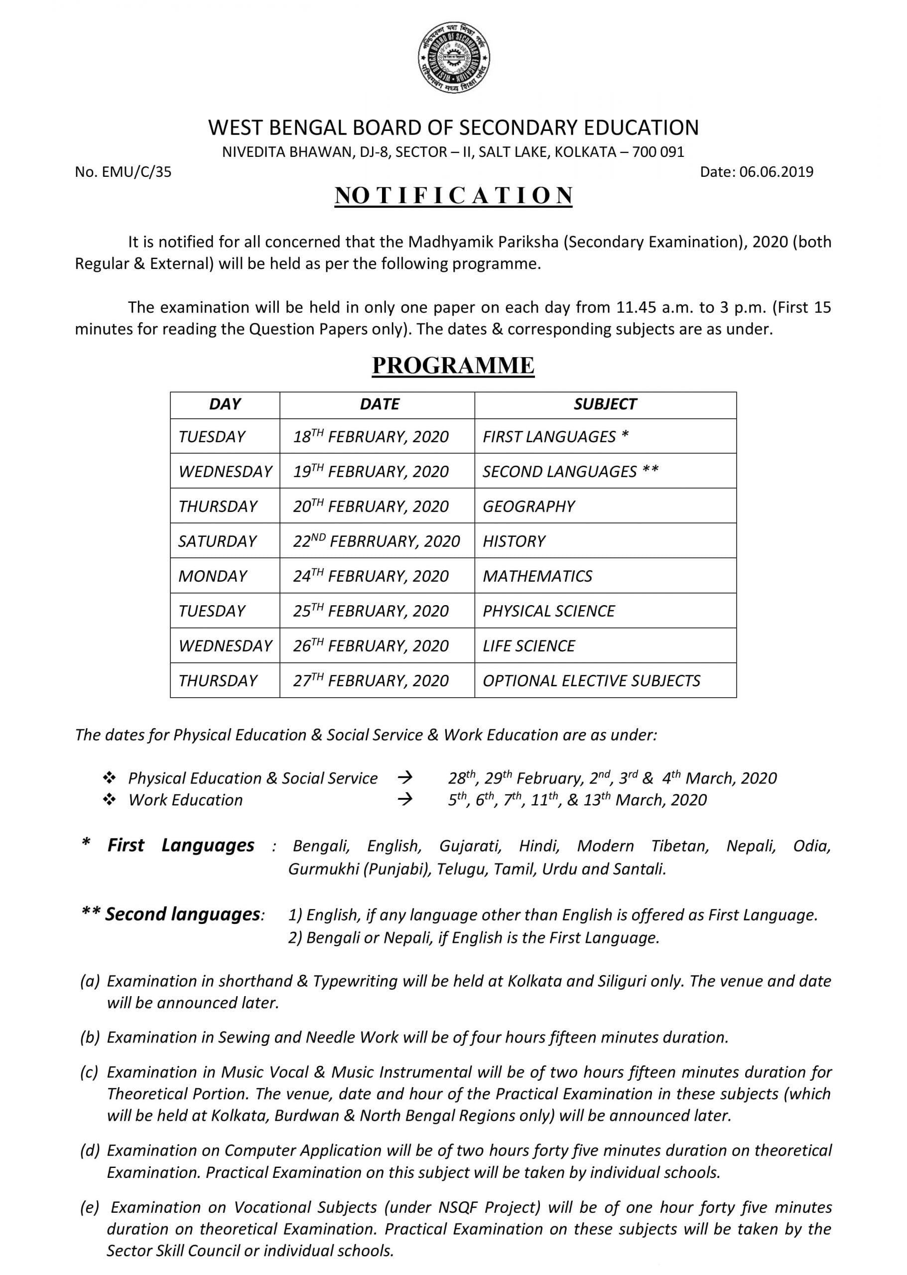 WB Madhyamik Exam Routine 2020