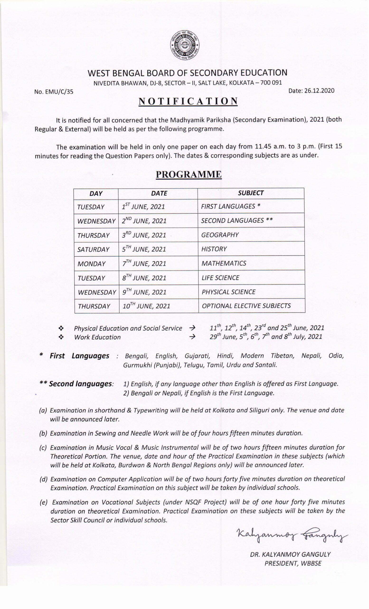 WB Madhyamik Exam Routine 2021